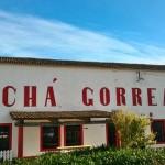 גוראנה (Gorreana) מפעל התה והמוזיאון